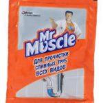 мистер мускул в гранулах