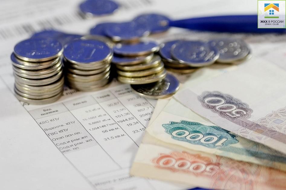 оплата комунальных услуг