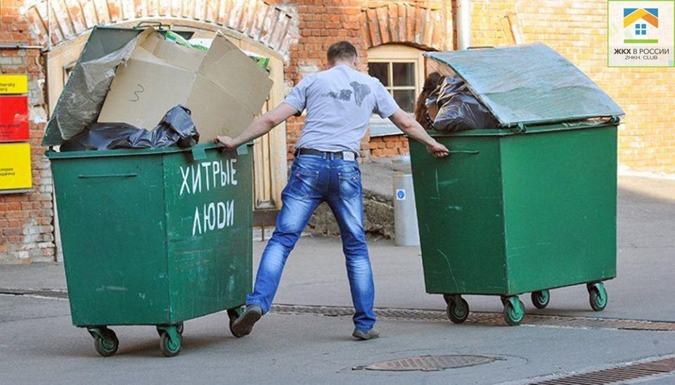 кража мусорных баков
