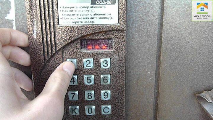 Специальный код для открытия домофона