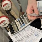 Повышение тарифов на оплату