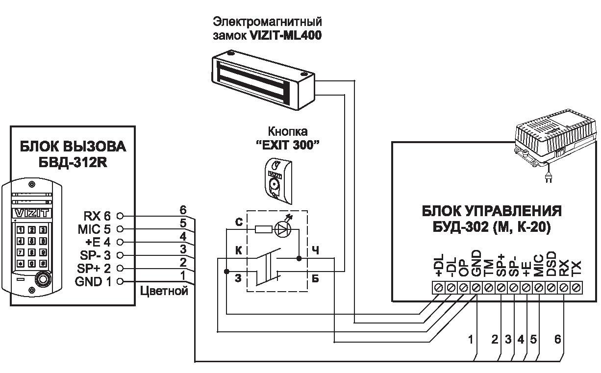 Схемы подключения домофона