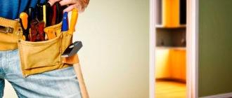 Специализированные услуги по ремонту квартир