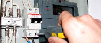 Способы отмотать электросчетчик