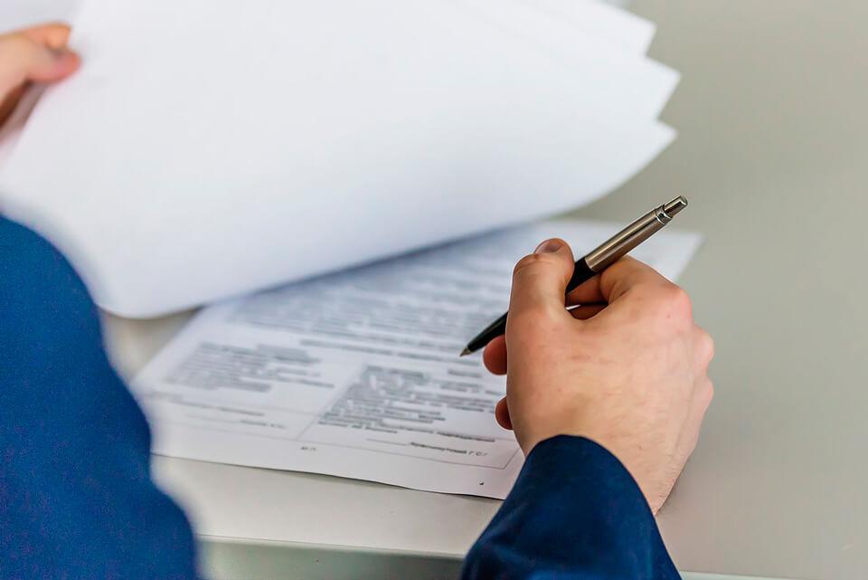 Заключительные положения и подписание документа