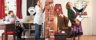 Как бороться с шумными соседями