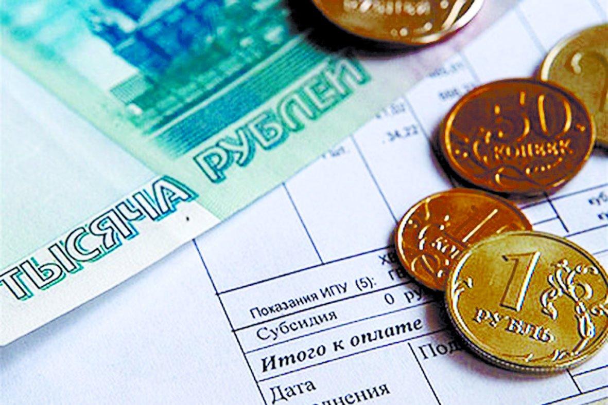 Как получить субсидию на оплату
