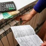 Расчет платы за отопление в квартире