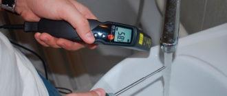 Температура горячей воды в квартире