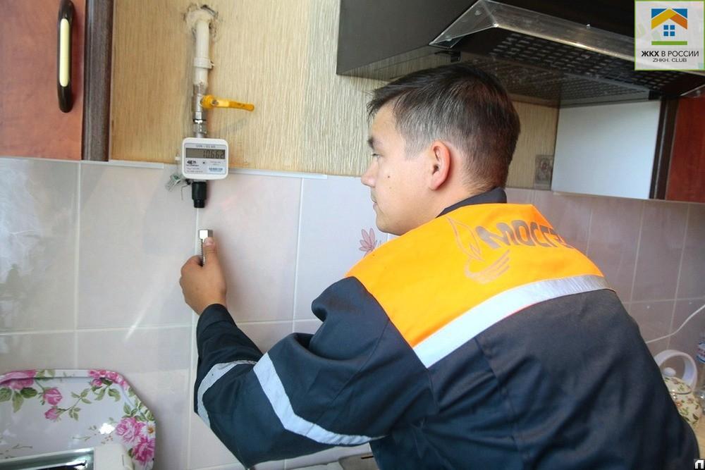 Как установить счетчик газа в квартире