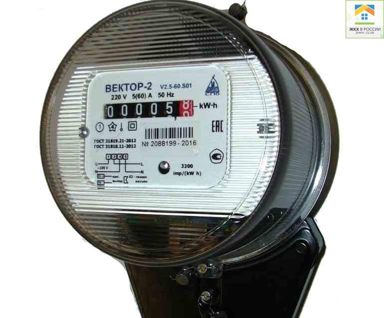 Сроки эксплуатации и замены разных видов счетчиков электроэнергии