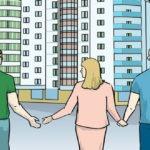 Совет дома в многоквартирном доме