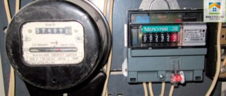 Срок эксплуатации электросчетчика в квартире