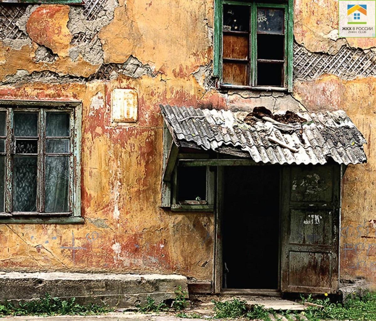 Условия государственной программы переселения из ветхого жилья