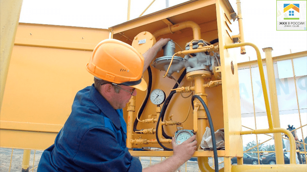 Как провести газификацию в многоквартирном доме