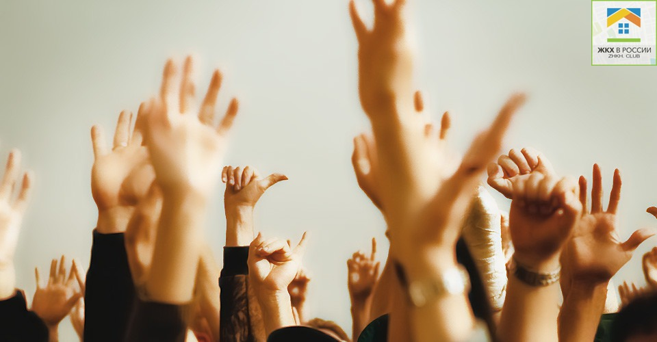 Как составить протокол собрания жильцов без ошибок