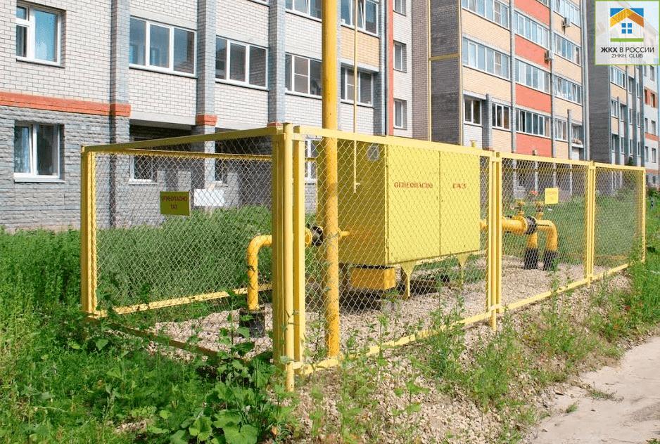 Новые правила газоснабжения жилых многоквартирных домов
