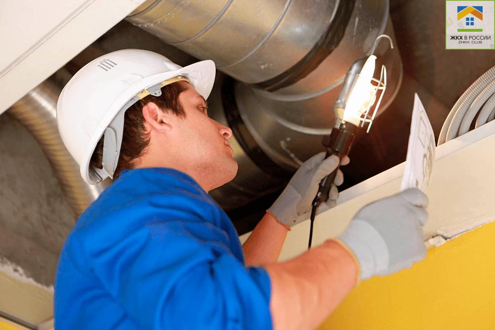 Проверка системы вентиляции и дымоходов