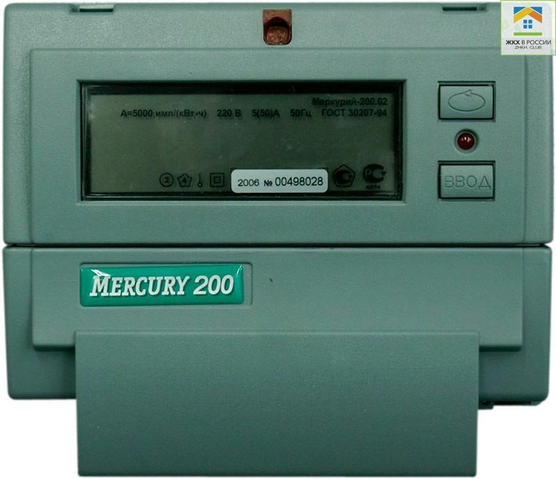 Счетчик электроэнергии «Меркурий 200» двухтарифный