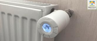 Счетчики на отопление в квартиру