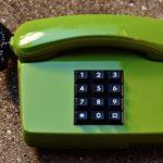 Отключить телефон