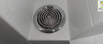 Вентиляция в туалете и ванной в квартире