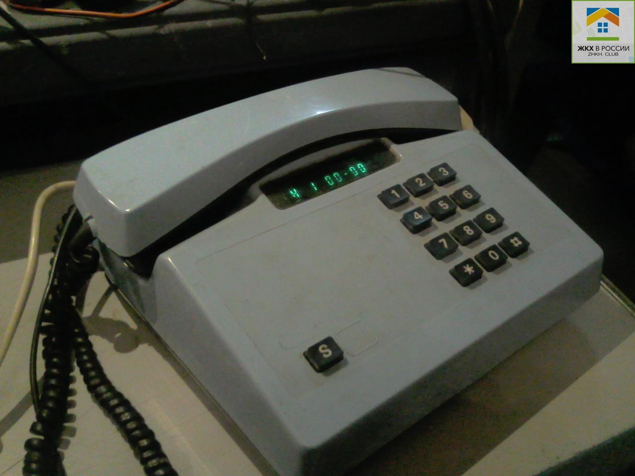Телефон с АОН