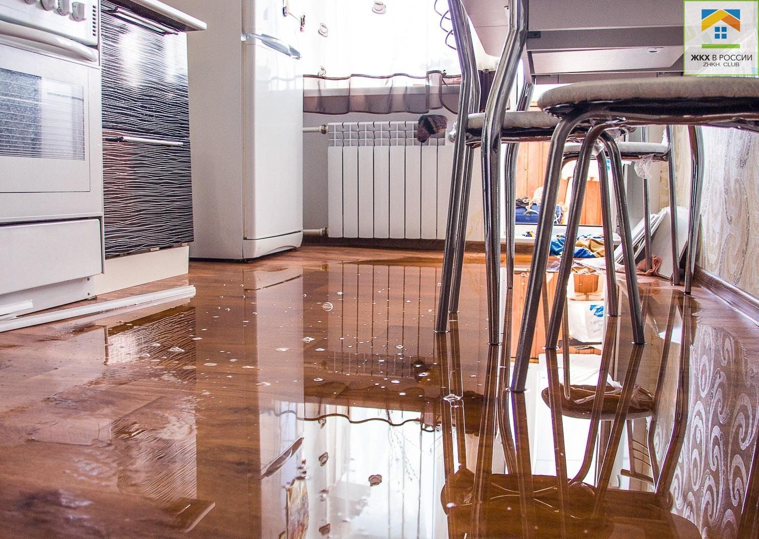 Арендаторы затопили квартиру