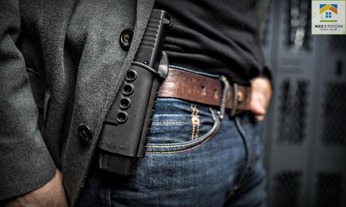 Мнение соседей и ношение оружия