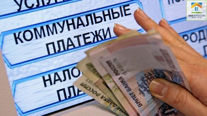 Оплата коммунальных услуг через платежные терминалы